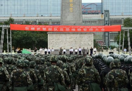 For security and counter-terrorism in Xinjiang for the swearing in Xinjiang jointly safeguard the harmonious home